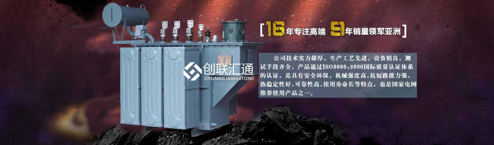三相变压器产品广泛用于工矿企业、纺织机械、印刷包装、石油化工、学校、商场、电梯、邮电通信、医疗机械,办公设备等所有需要正常电压保证的场合。