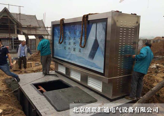 YBD-12系列地埋箱式变电站