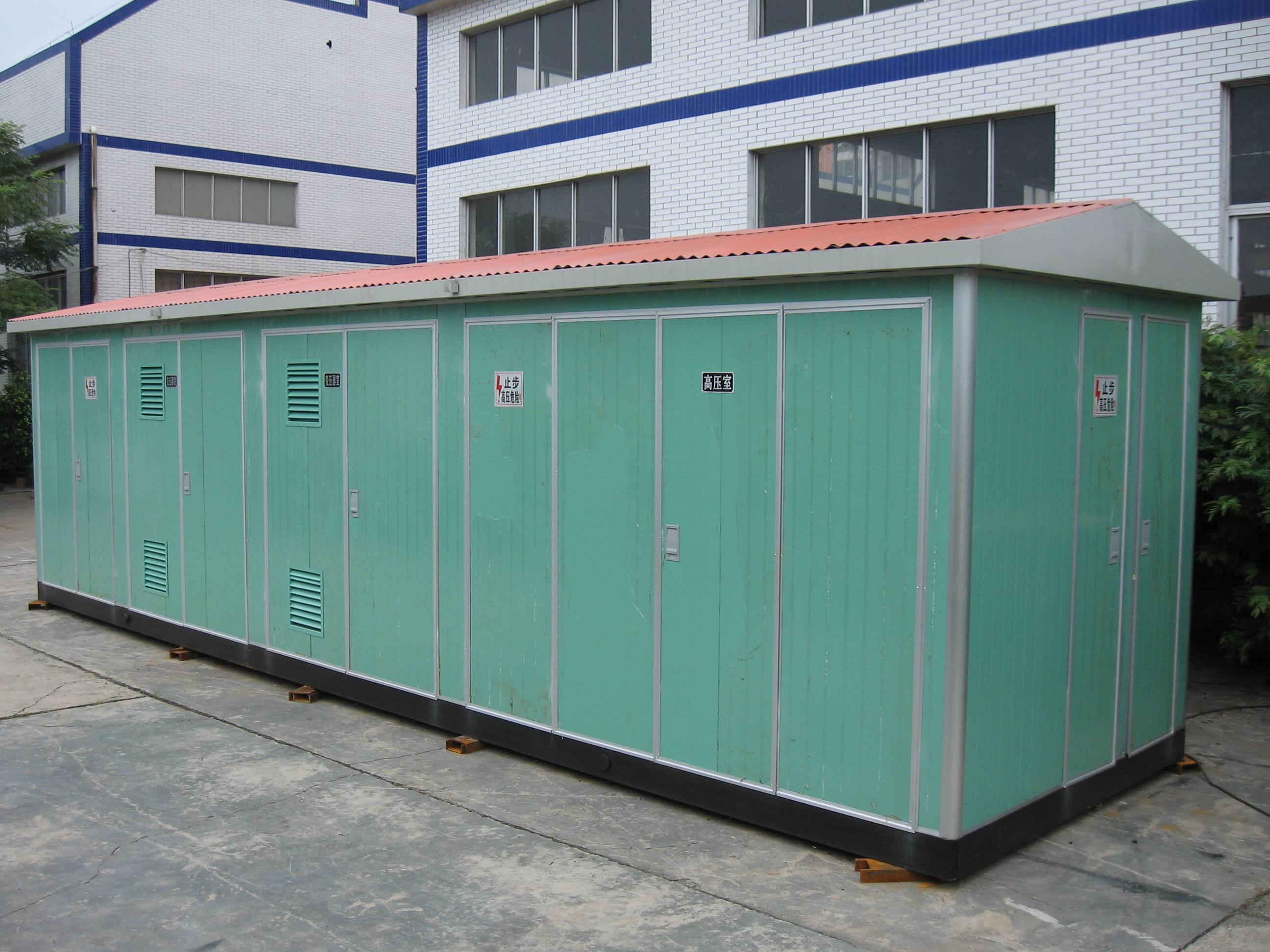 智能一体箱式变电站与寻常的箱式变电站有什么不同?